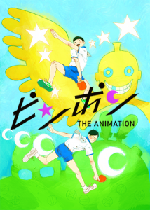 Adventure Time Archives - Funimation - Blog!