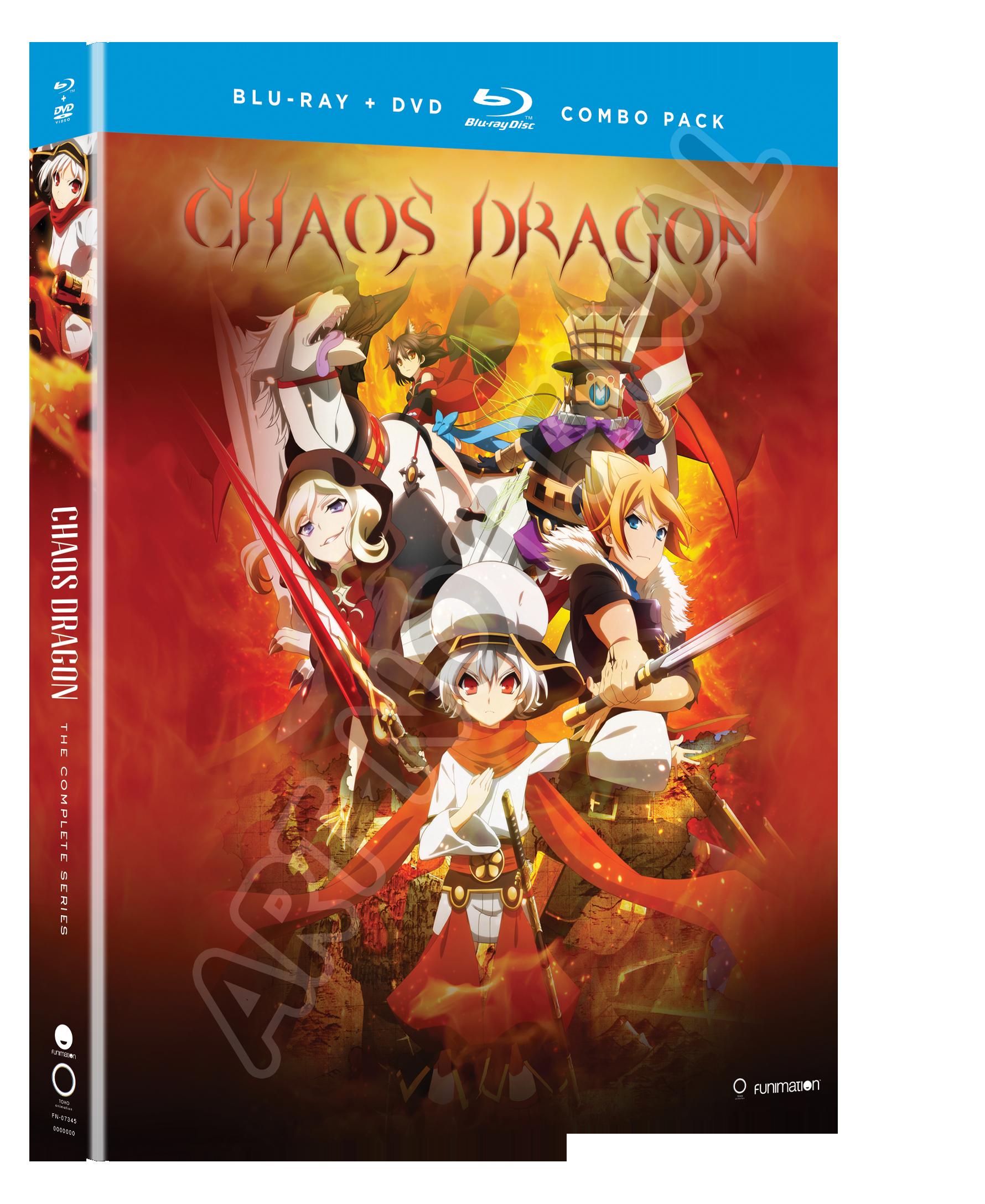 Chaos Dragon 3D Mock - Funimation - Blog!