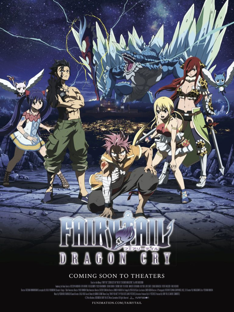 Fairy tail dragon cry 18x24 poster