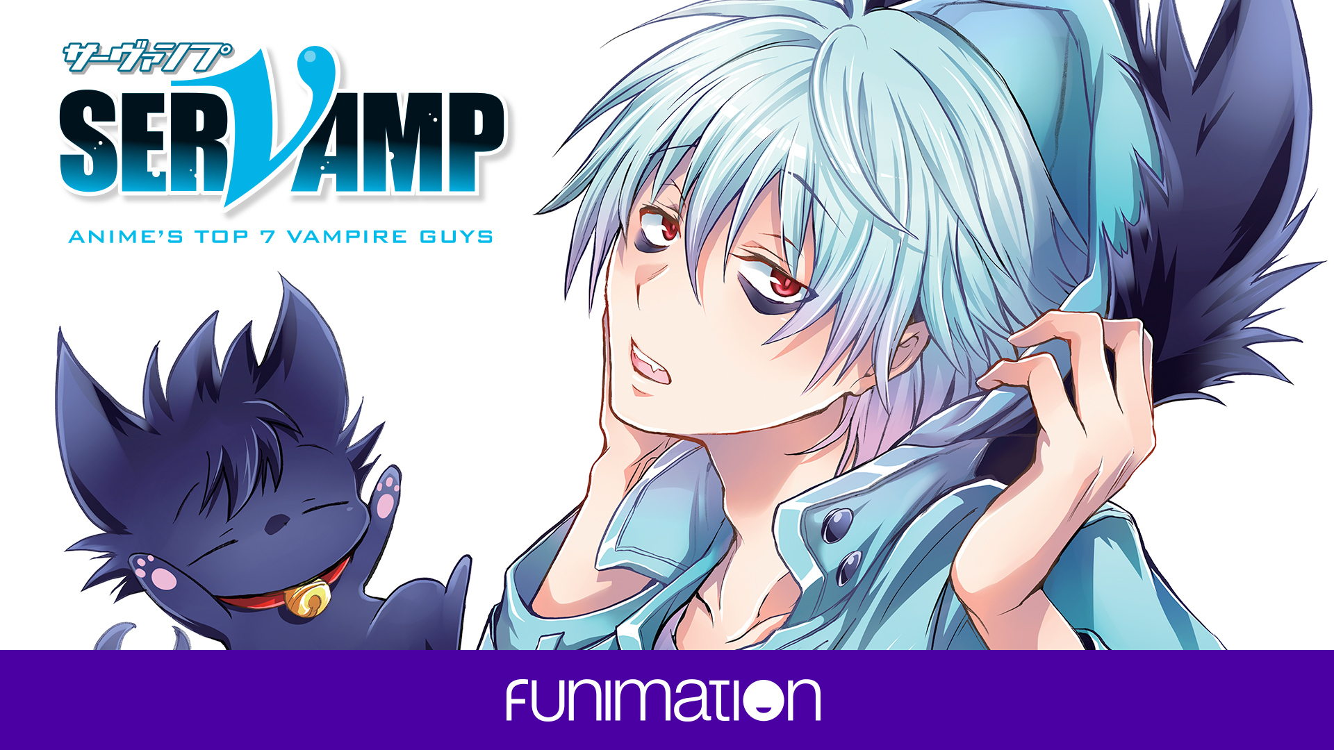 All Vampire Animes seraph of the end: vampire reign archives - funimation - blog!