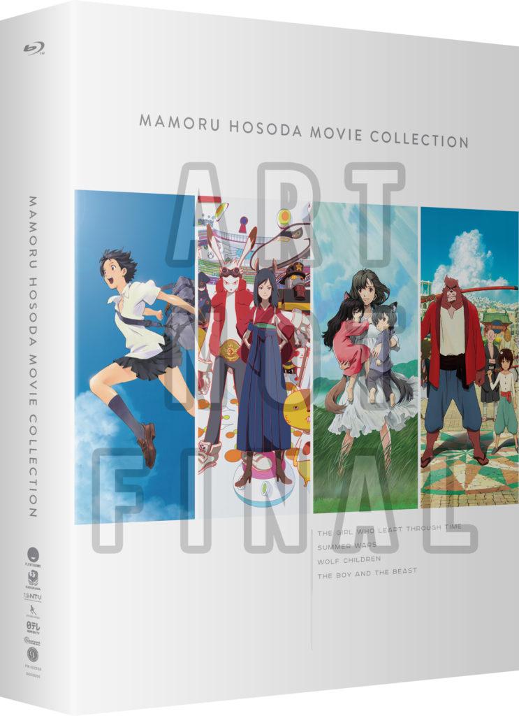 Hosoda Movie Collection Box