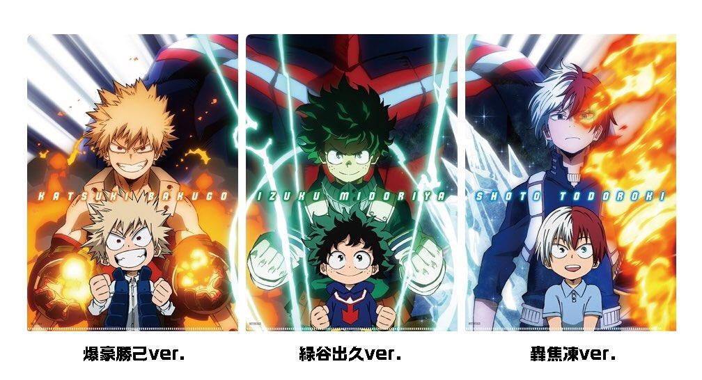 Three Hot Heroes