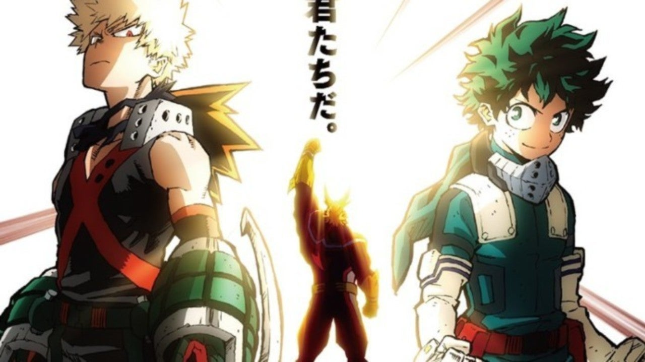 my hero academia: heroes rising - photo #10