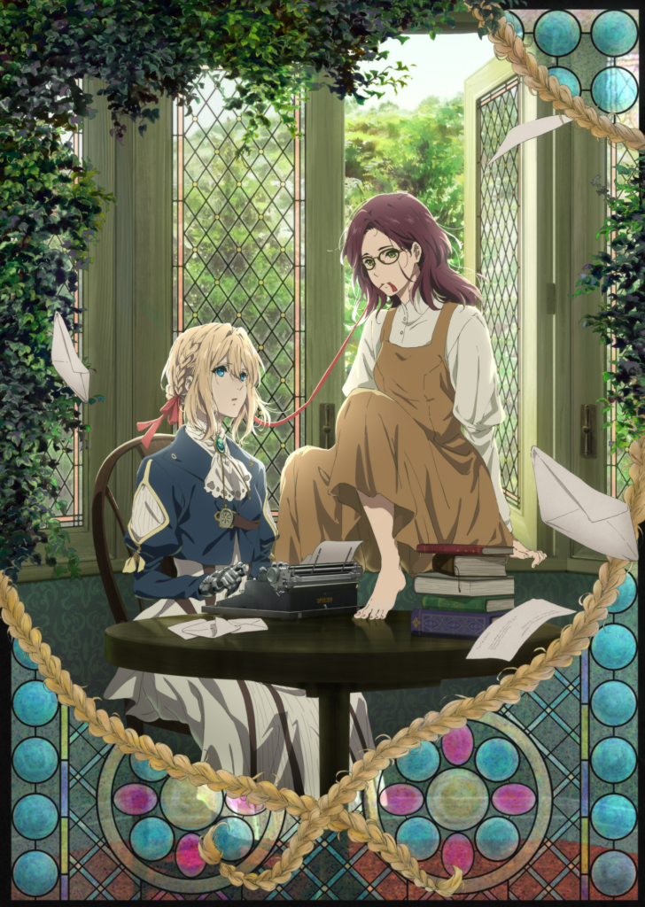 Violet Evergarden 1 key art