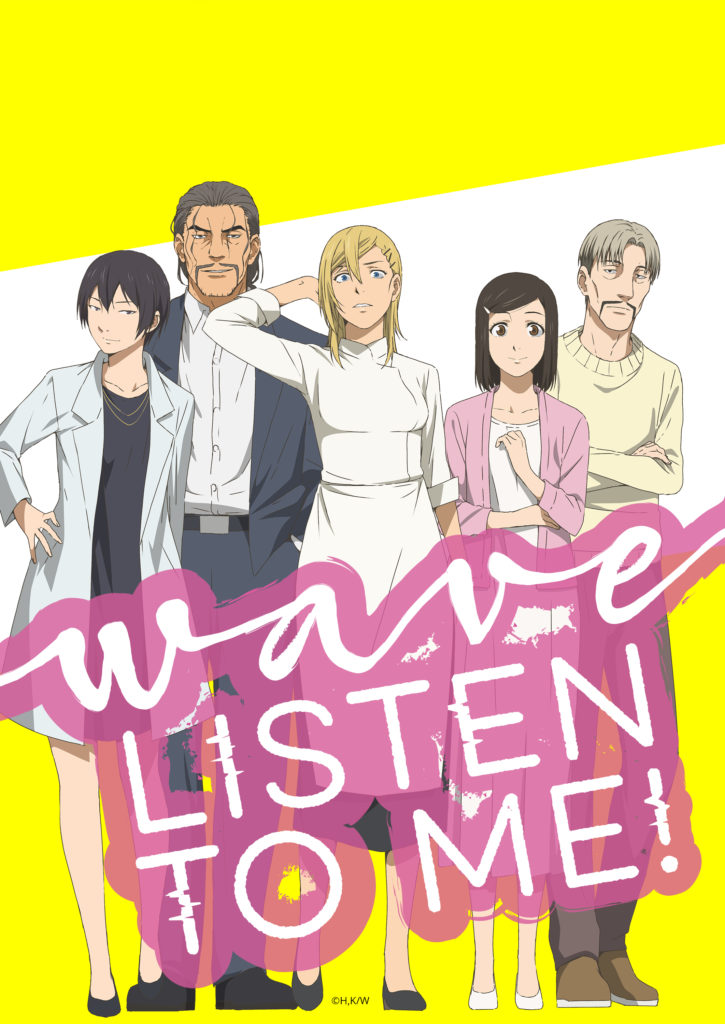 wave listen to me anime key art