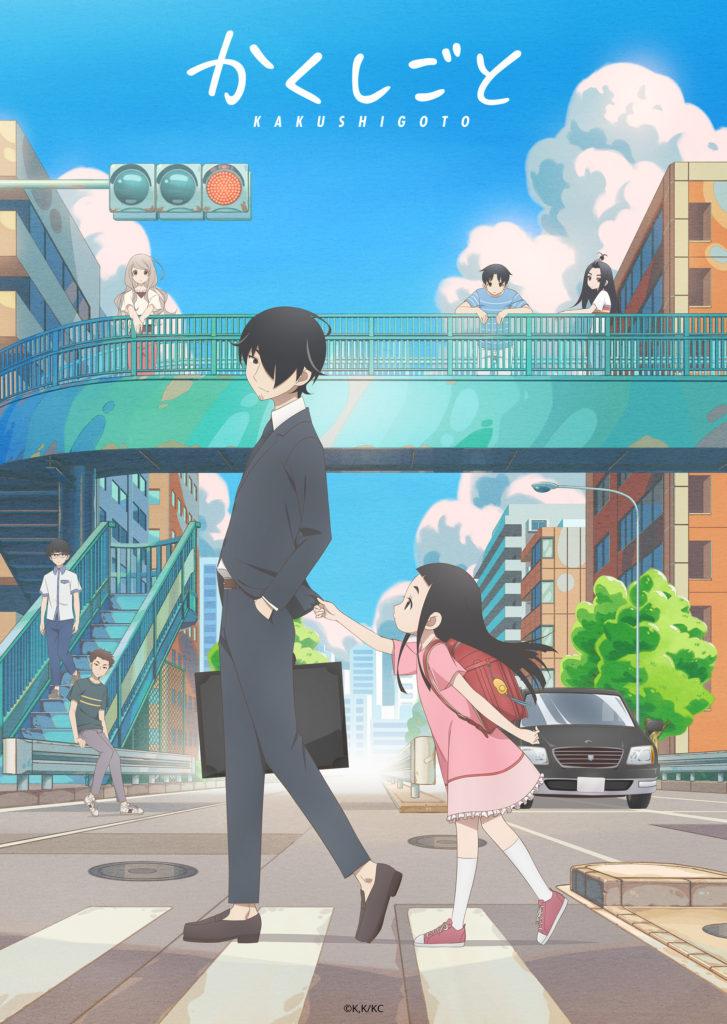 kakushigoto anime key art