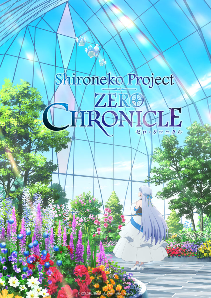 Shironeko Project ZERO CHRONICLE Blog Key Art